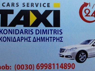 konidaris-taxi-01